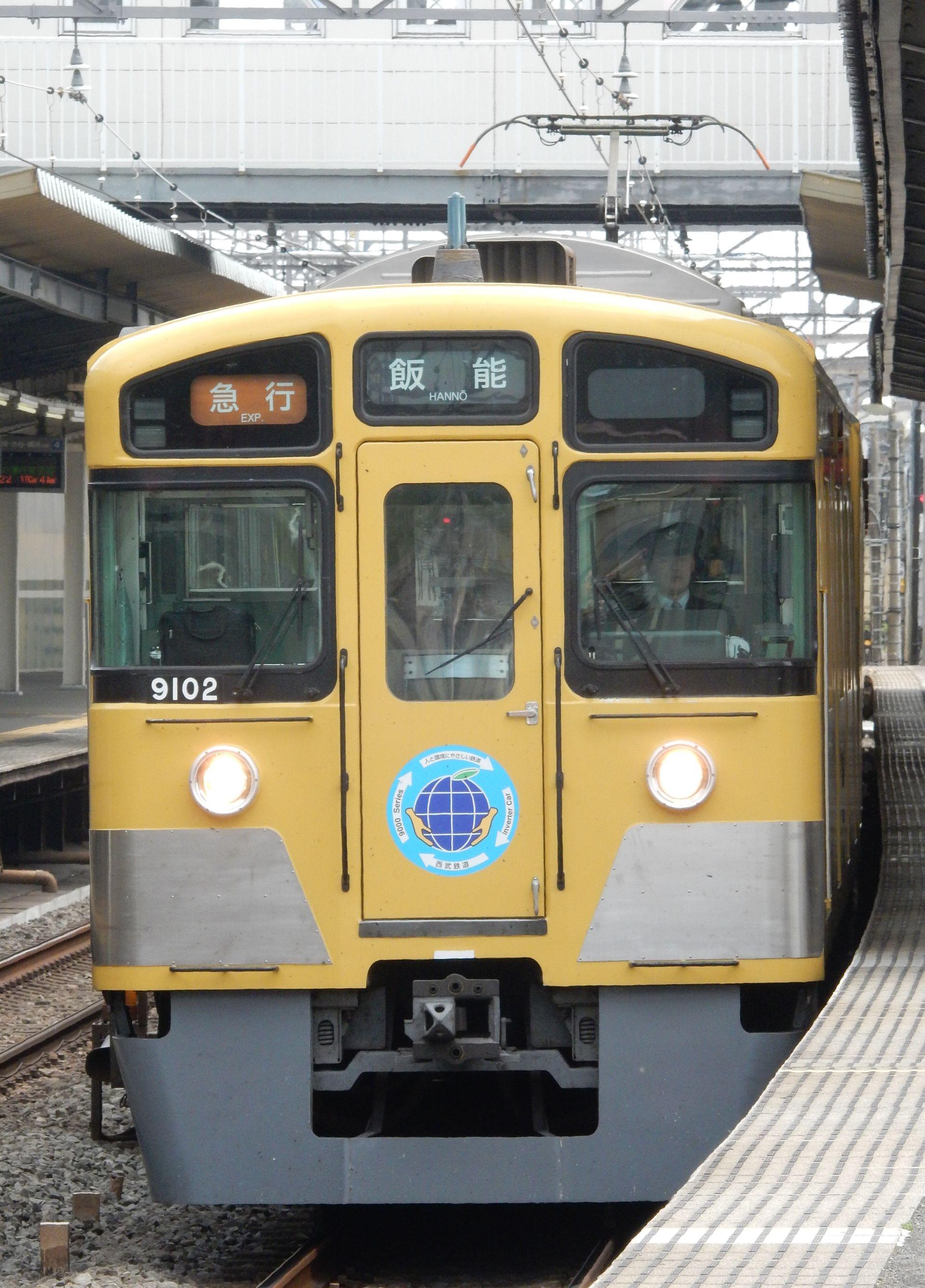 DSCN8074 - コピー