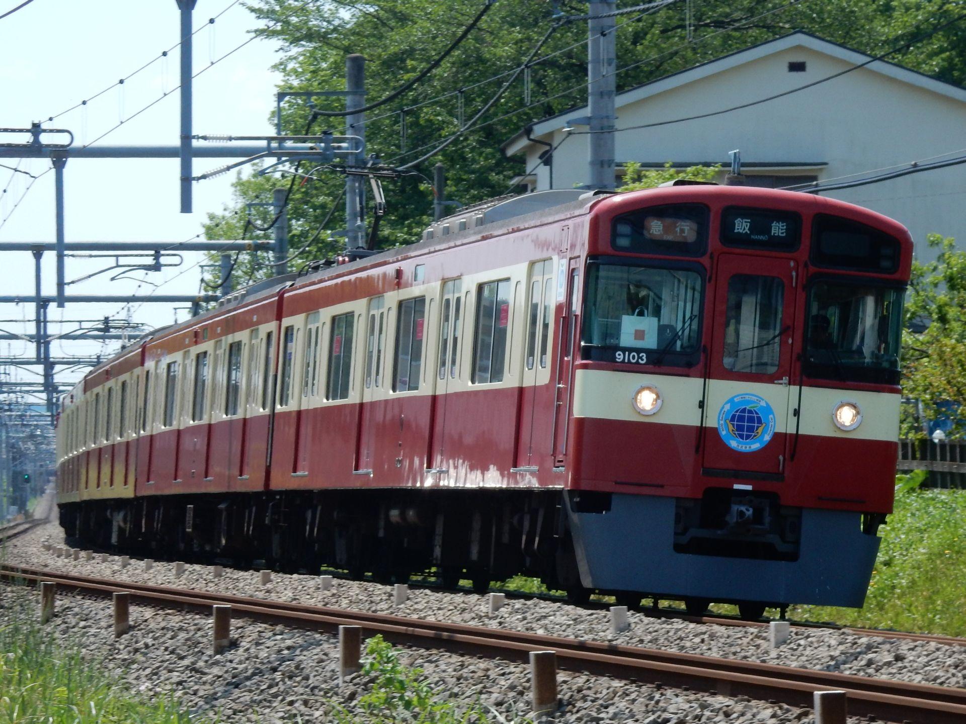 RSCN8589 - コピー
