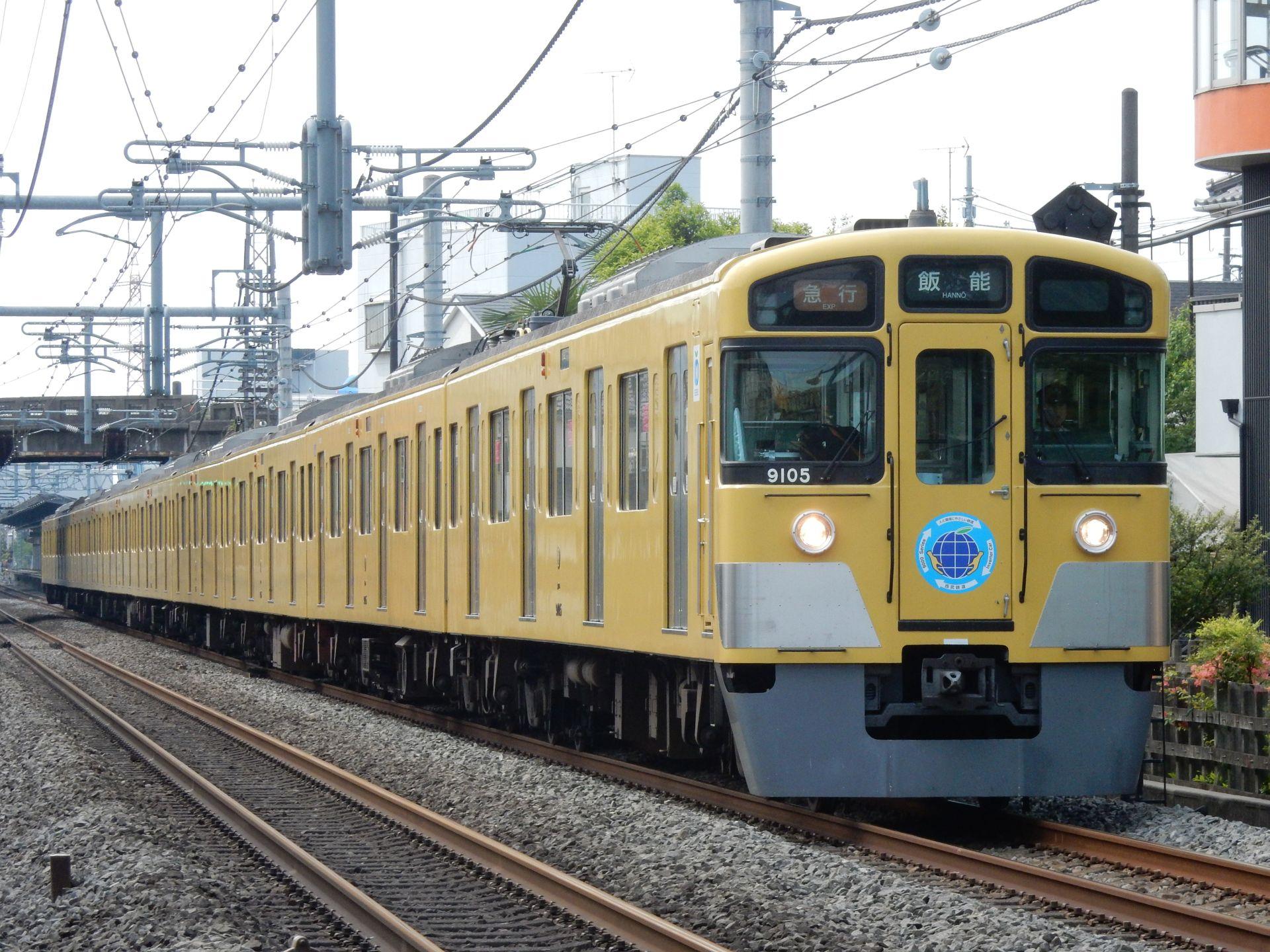 DSCN8641 - コピー