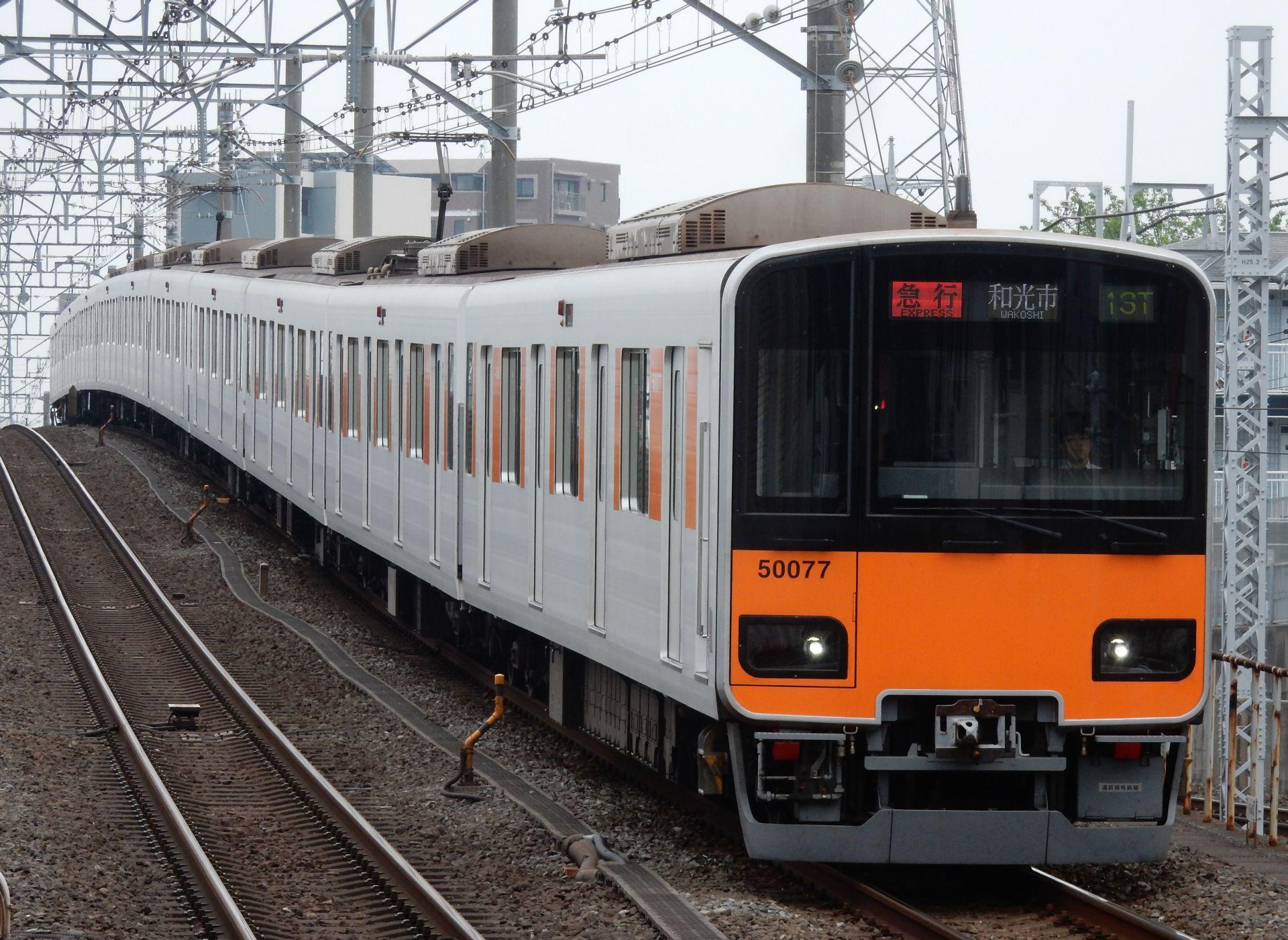 DSCN8766 - コピー