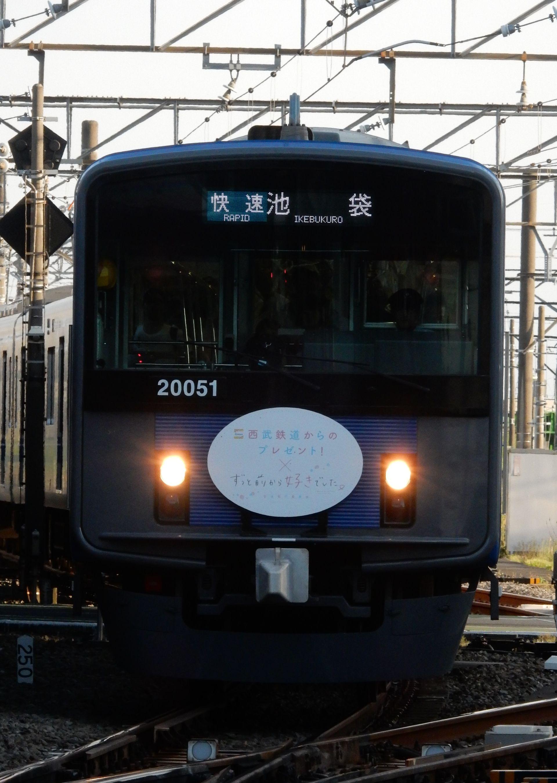 DSCN9170 - コピー