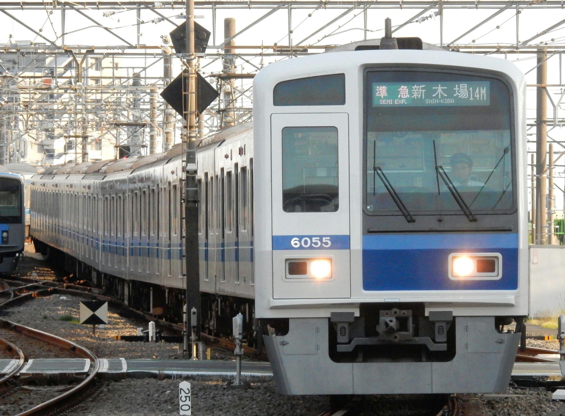 DSCN9335 - コピー