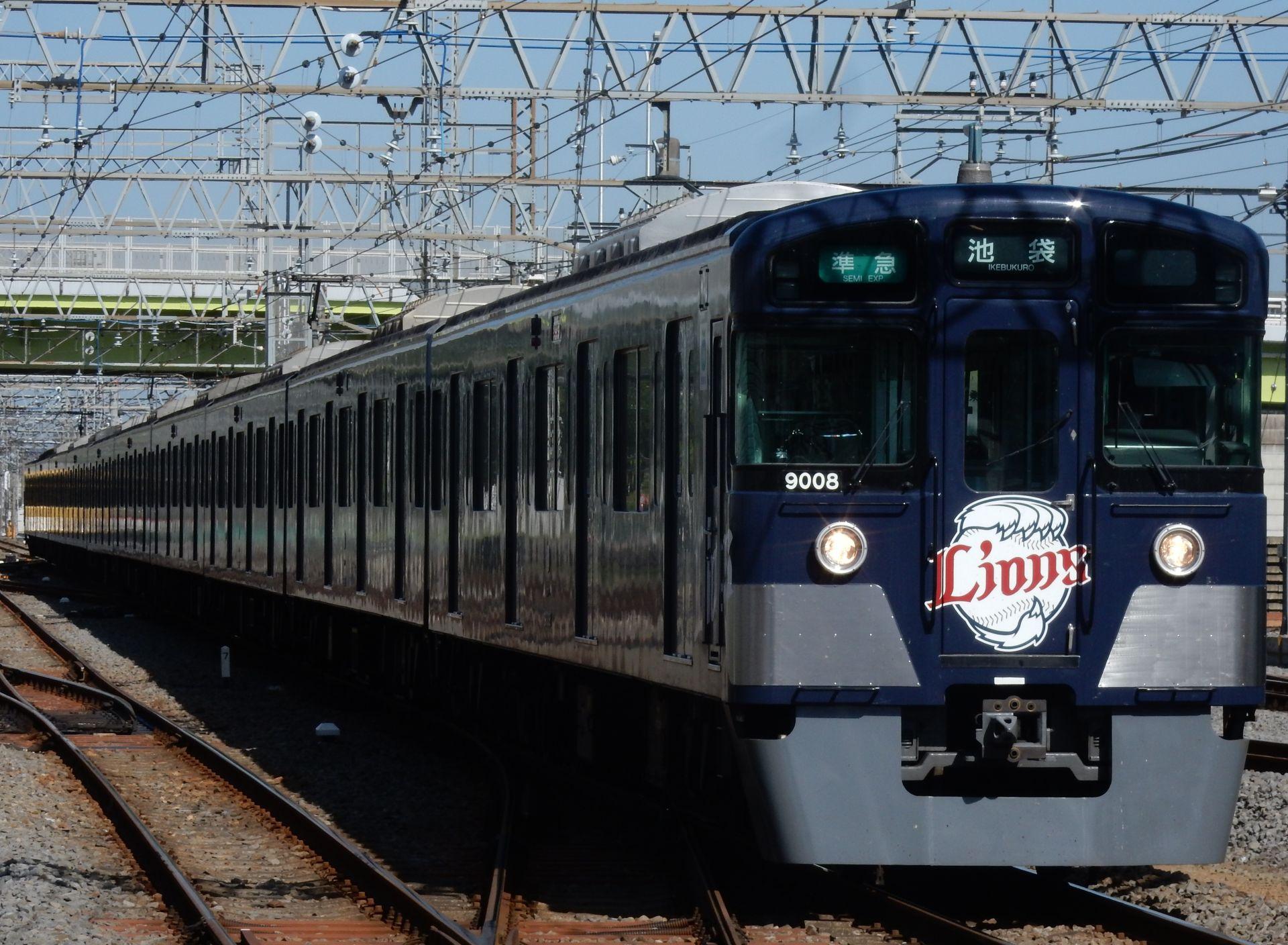 DSCN9460 - コピー