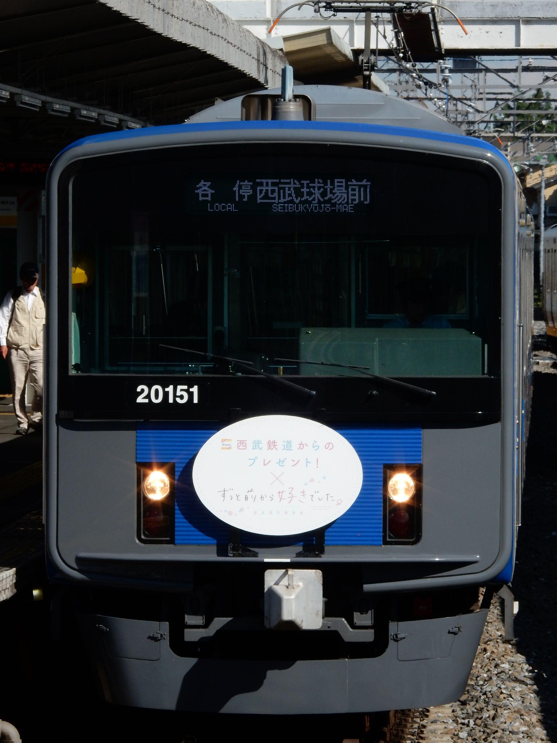 DSCN9823 - コピー
