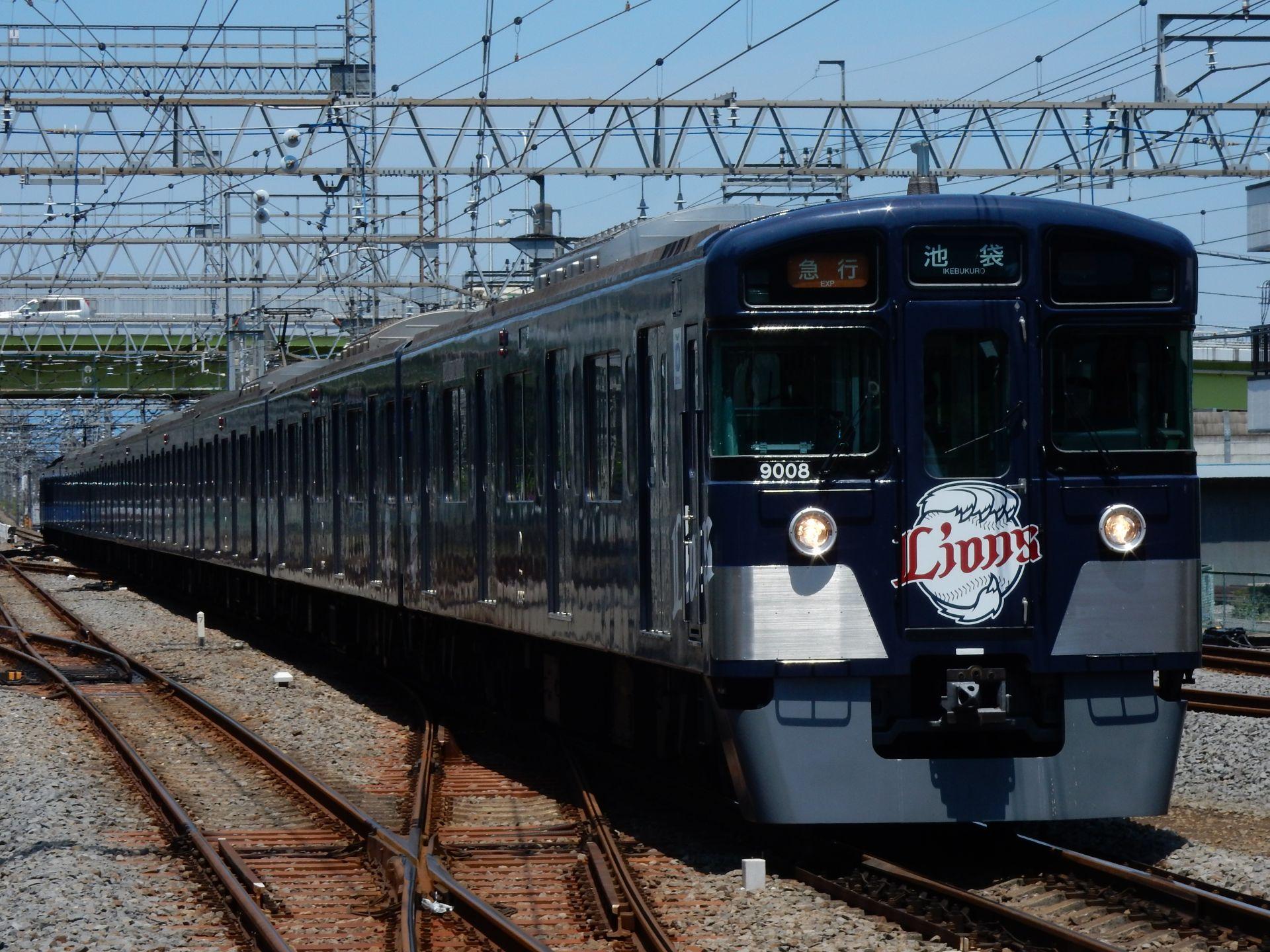 DSCN0918 - コピー