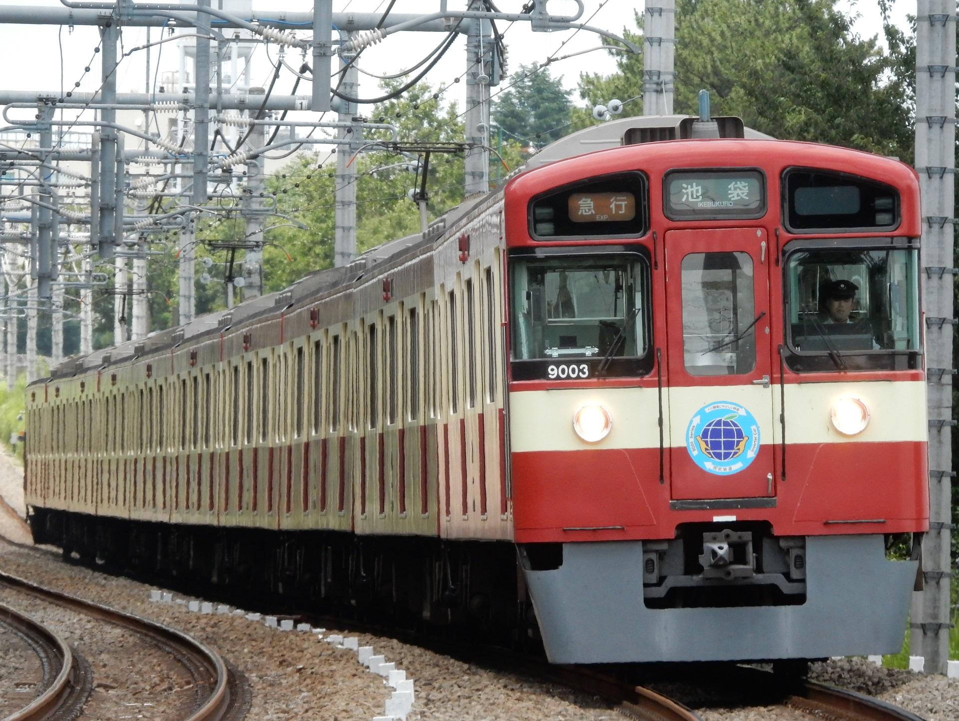DSCN2290 - コピー
