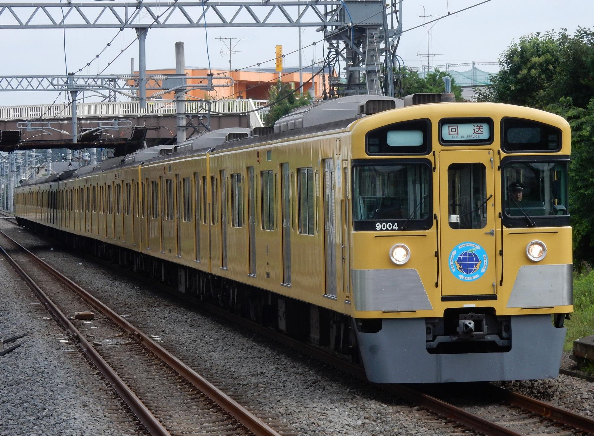 DSCN2606 - コピー