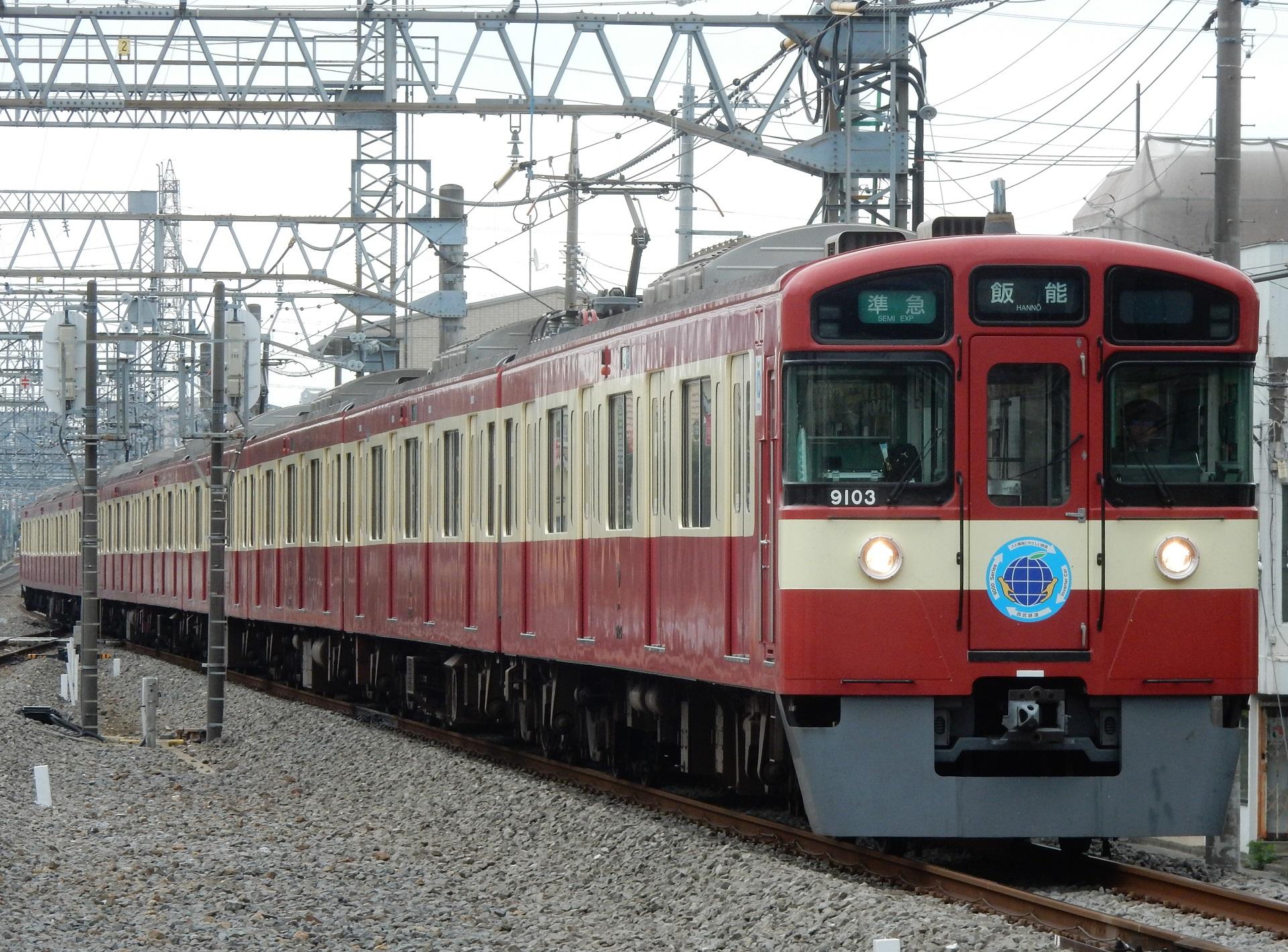 DSCN2619 - コピー