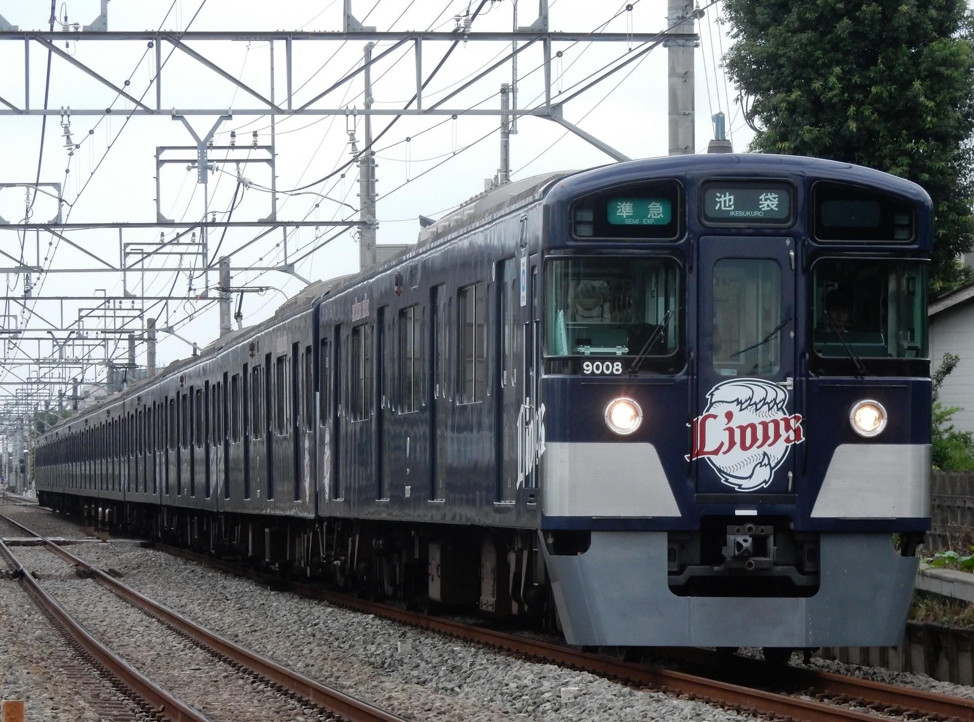 DSCN2745 - コピー