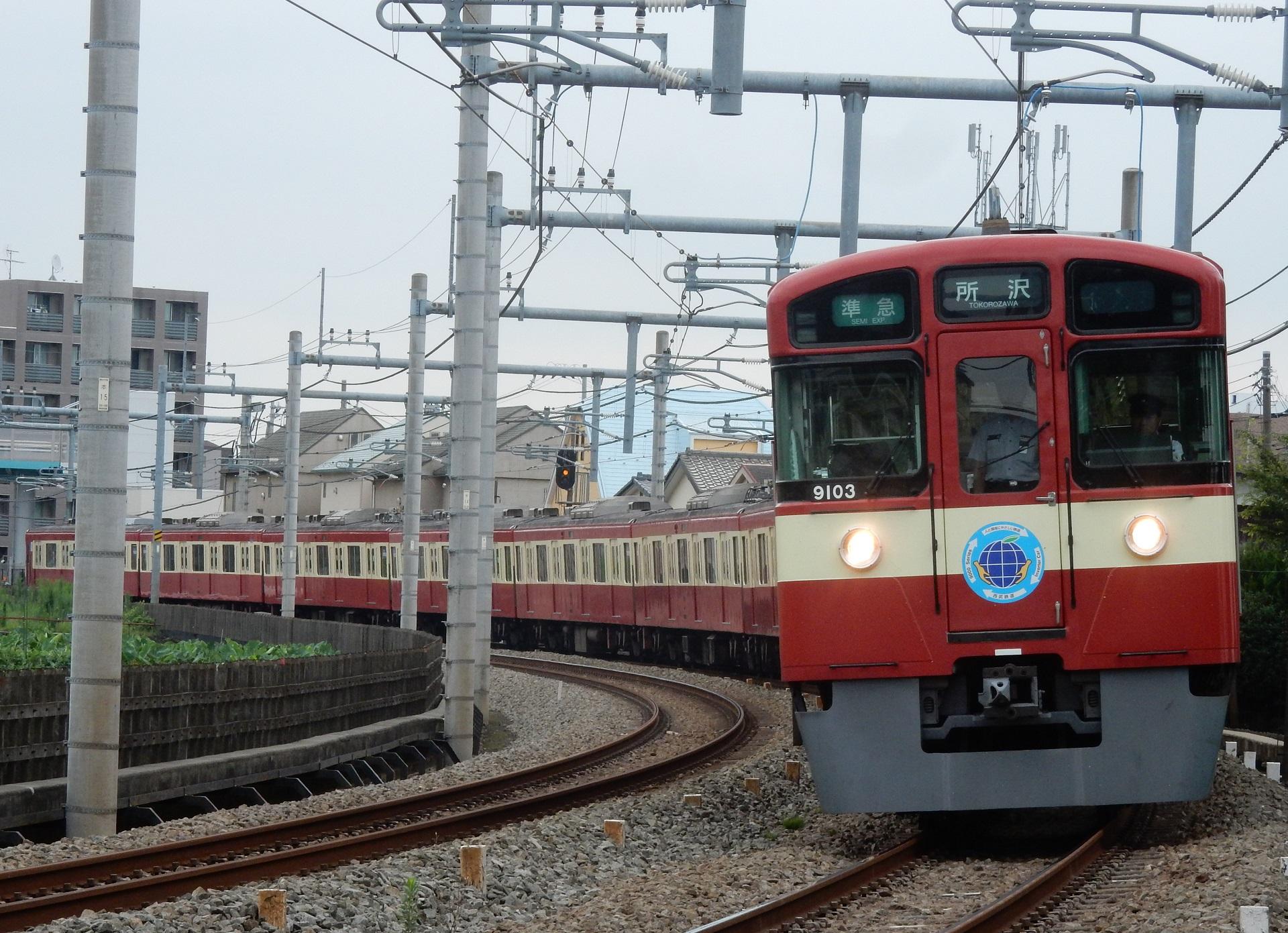 DSCN2739 - コピー