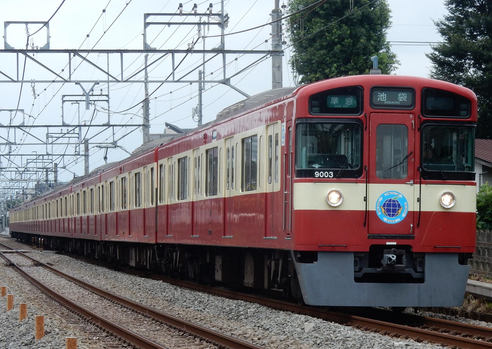 DSCN2847 - コピー