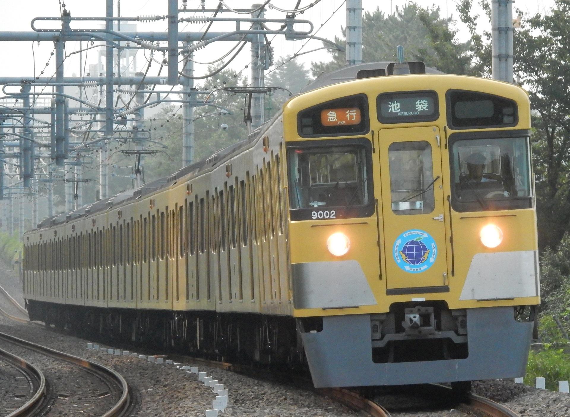 DSCN3059 - コピー