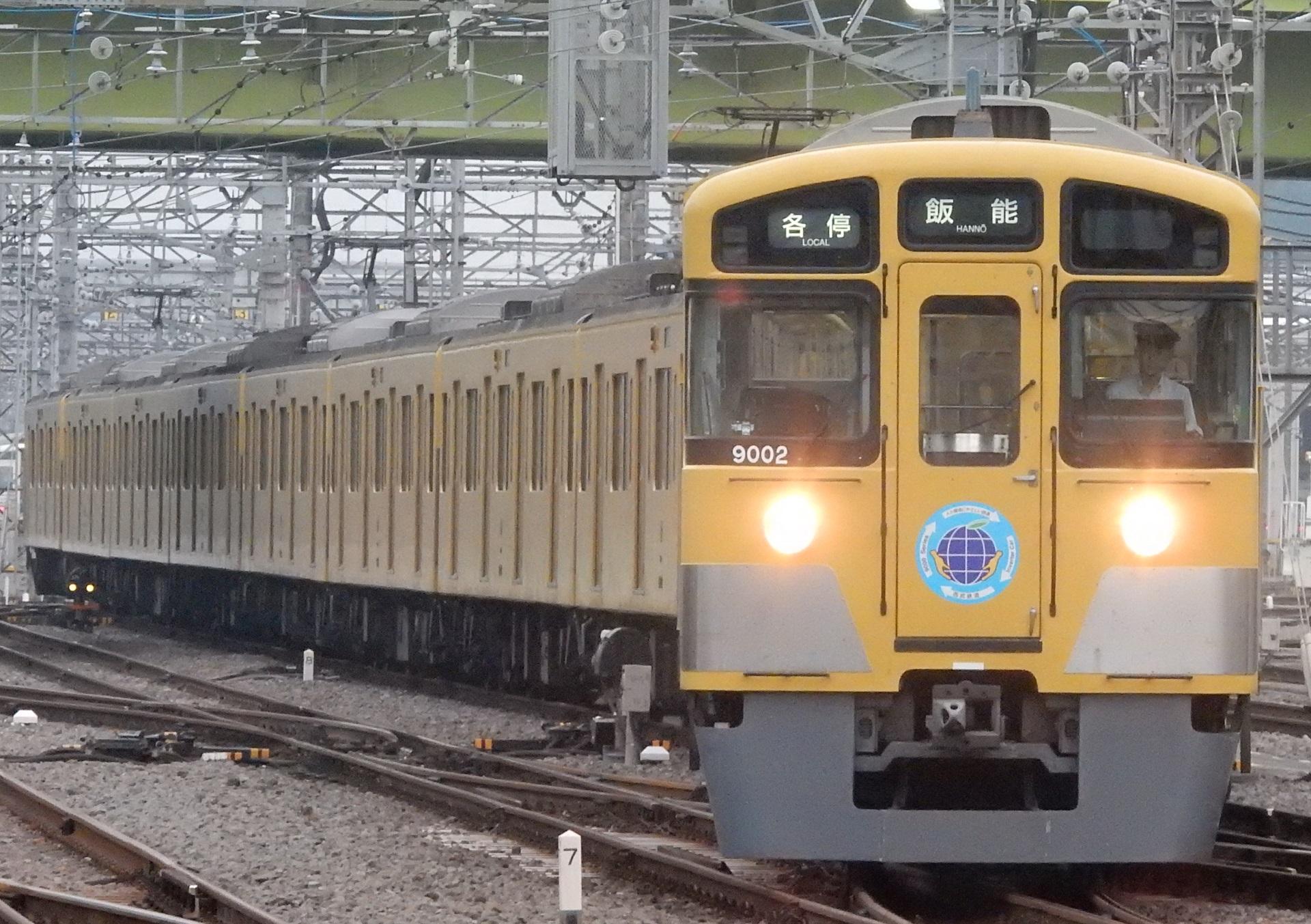 DSCN3079 - コピー