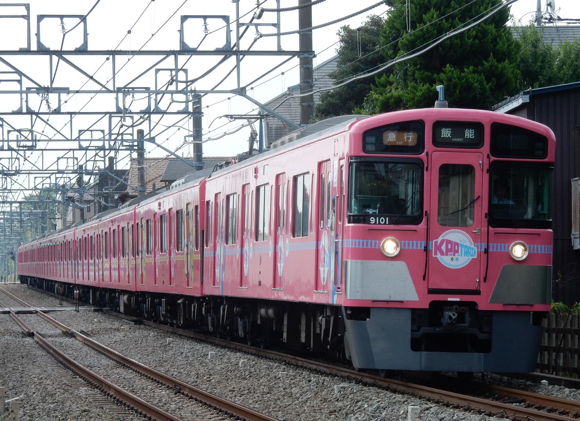 DSCN3190 - コピー