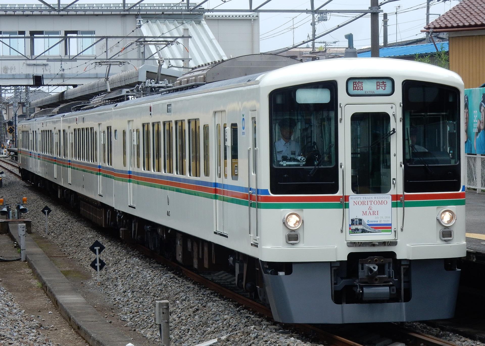DSCN3504 - コピー