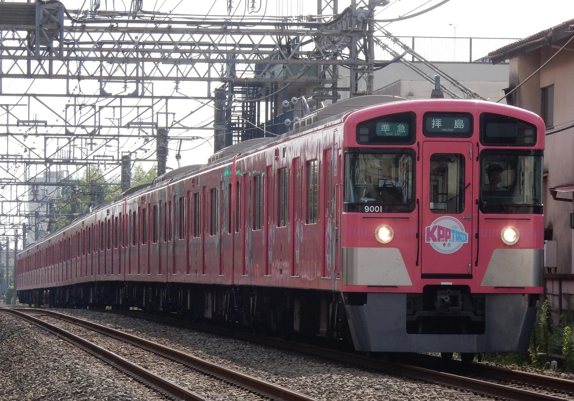 DSCN4936 - コピー (2)