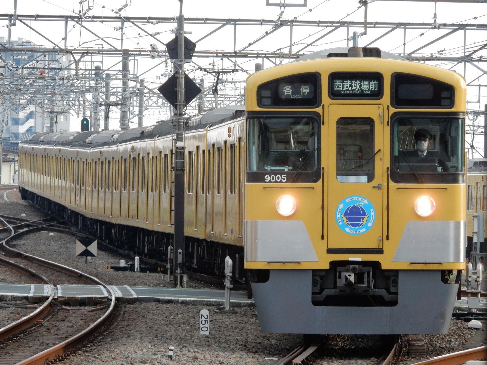 DSCN5158.jpg