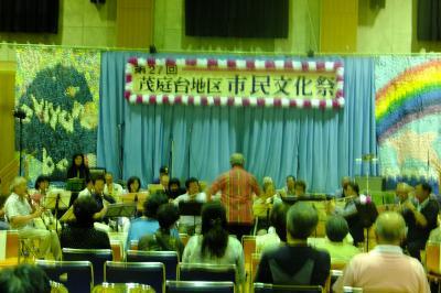 茂庭台地区市民文化祭2