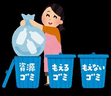 gomi_bunbetsu.jpg
