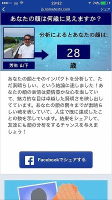 s-IMG_0473.jpg