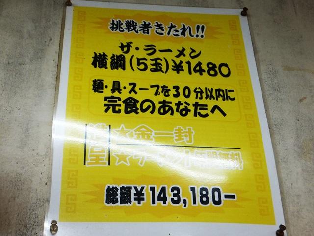 160602_09.jpg