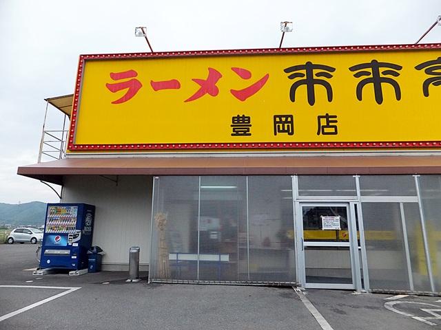 160604_01.jpg