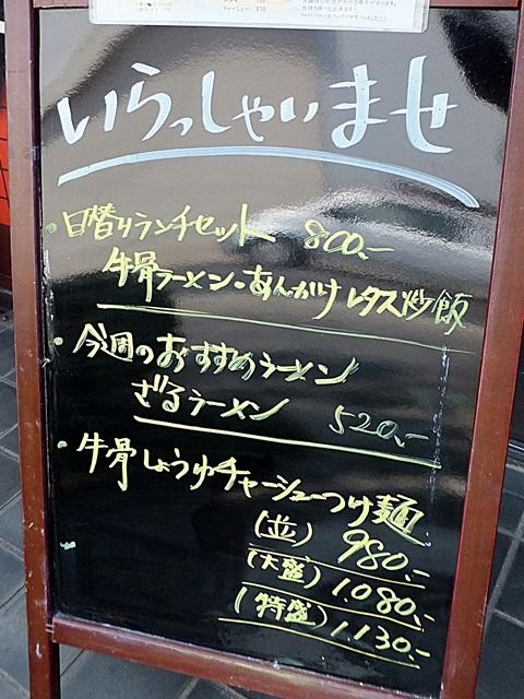 160606_05.jpg