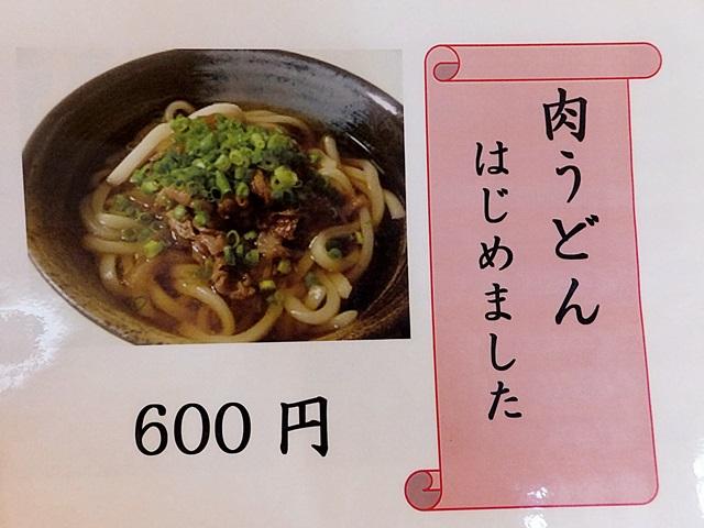 160713_05.jpg