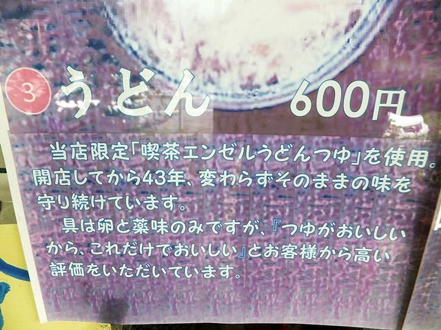 160714_09.jpg