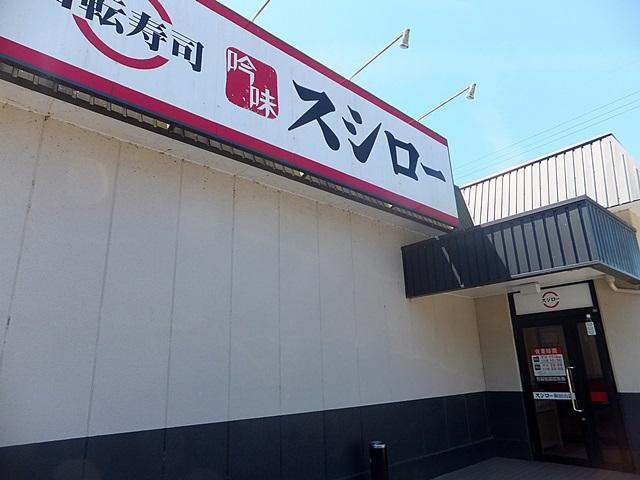 160813_01.jpg