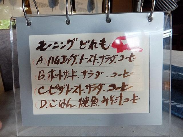 160910_04.jpg