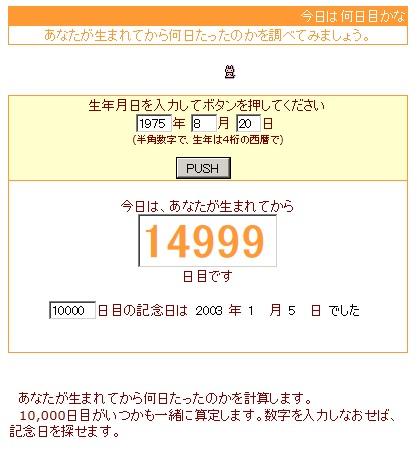 160912_01.jpg