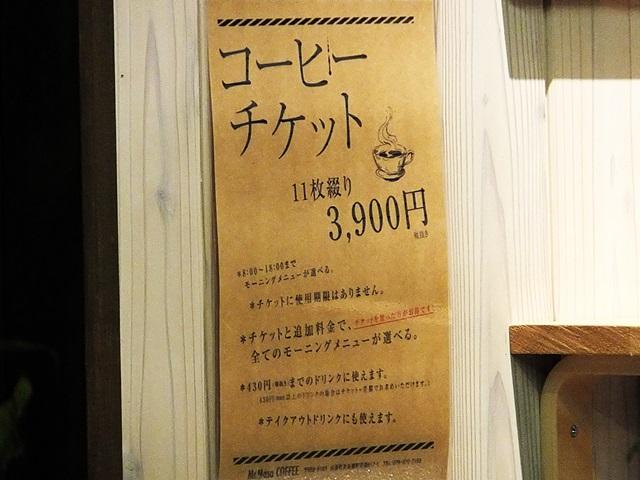 160922_05.jpg