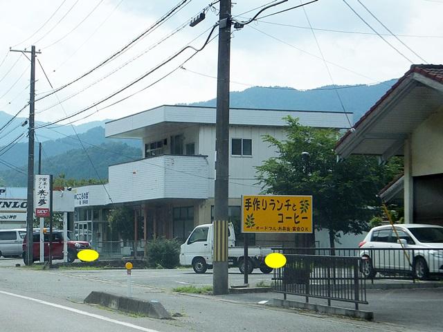 161001_09.jpg