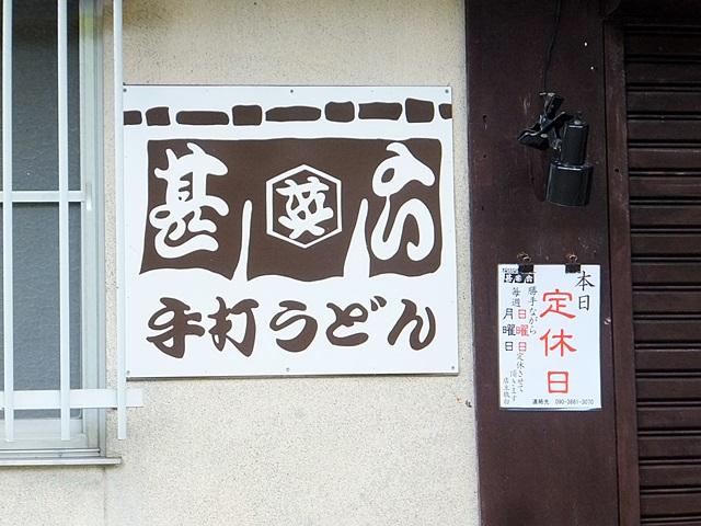 161009_03.jpg