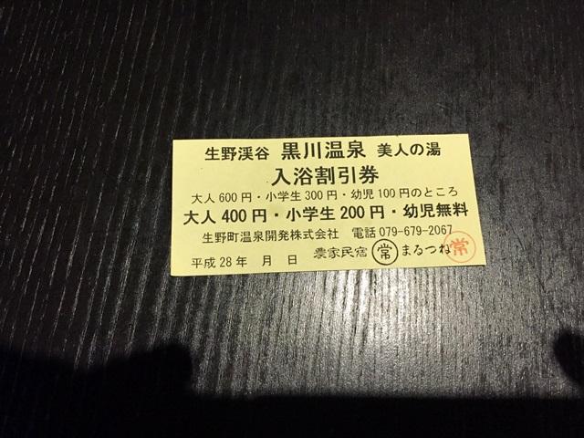 161012_01.jpg