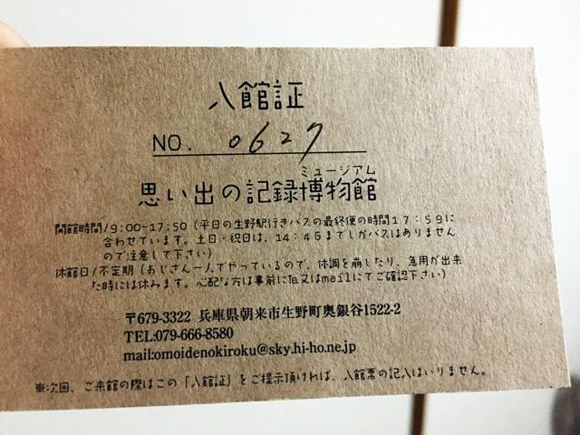 161013_10.jpg