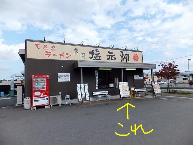 161110_02.jpg