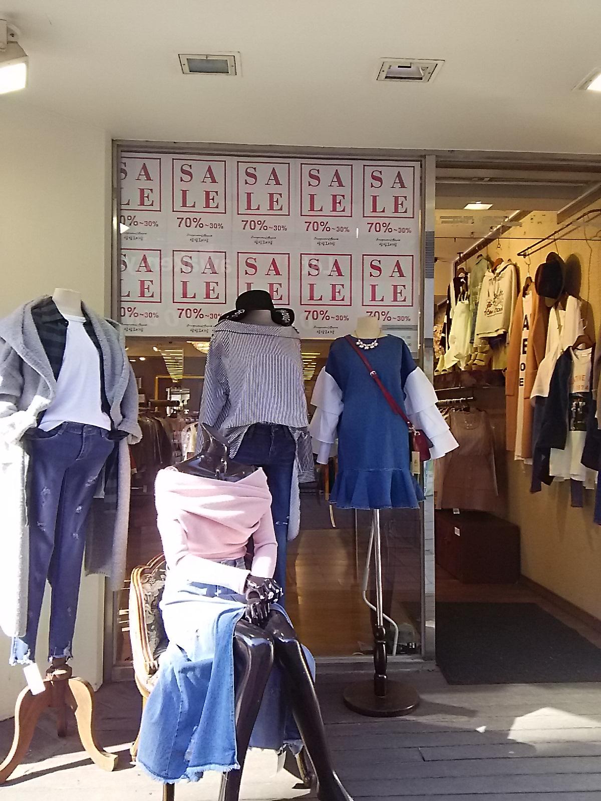誠信女大入口の激安店2900ウォン...