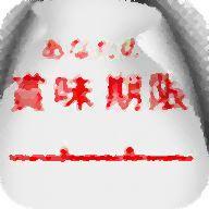 201609081823419c6.jpg