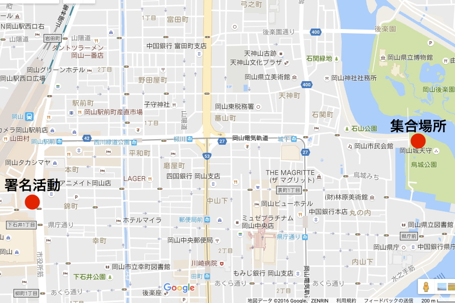 20161106_駅→烏城公園