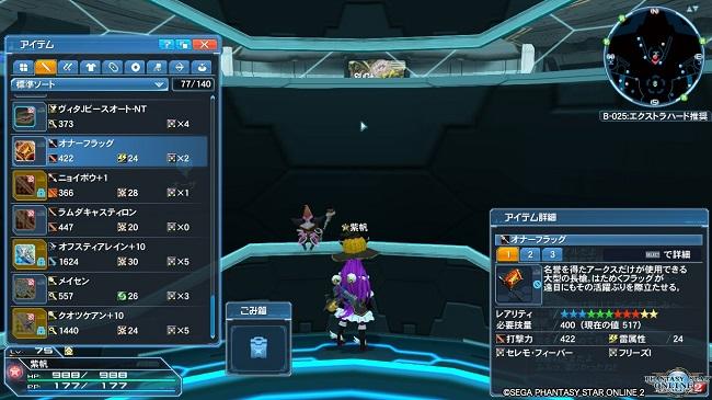 ☆11長槍 オナーフラッグ