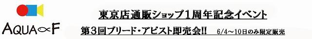 AP3kai_20160603223241be9.jpg