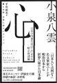 yakumo.jpg