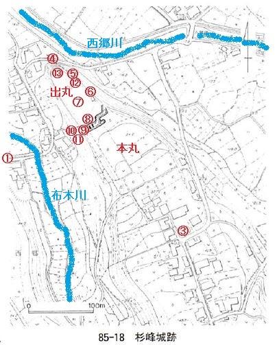 ②杉峰城map