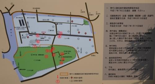 ②koujiro1_map