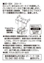 20160920.jpg