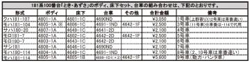 20161012.jpg