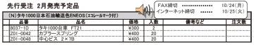 20161015.jpg