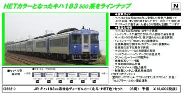 20161036.jpg